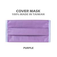 【100%台灣製造MIT】口罩套 TC環保混紡紗 透氣 可水洗 口罩防護套 口罩布套 布口罩套 成人款-紫色(防護套)