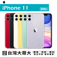 Apple iPhone 11 256G 6.1吋 智慧型手機 攜碼台灣大哥大月租專案價 限定實體門市辦理