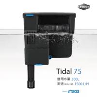【西肯】西肯 Tidal 75 多功能過濾器 300L(外掛過濾器)