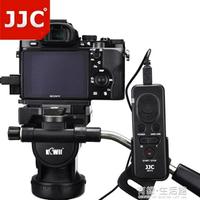 JJC適用索尼RM-VPR1快門線遙控器A6000微單A6300 A7M3 A7R4 A7R3 a6100 zv1 a6600 A7R2 RX10m4 A650