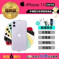 【Apple 蘋果】福利品 iPhone 11 256G 6.1吋手機(保固6個月)