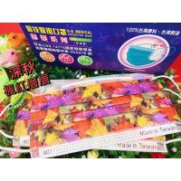 🍂浪漫秋風落葉,MD鋼印現貨🍂 醫技醫用口罩(楓紅層層🍁)