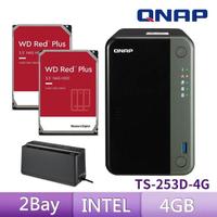 【搭APC 650VA離線式UPS+WD 4TB x2】QNAP 威聯通 TS-253D-4G 2Bay 網路儲存伺服器