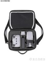 攝影包 奇葉適用DJI大疆御MAVIC AIR2無人機背包收納包便攜安全保護箱盒防水單肩手提便攜帶屏 摩可美家