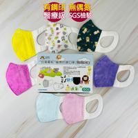 台灣優紙 3D幼幼口罩x50入/盒 無偶氮 立體口罩 醫療防護口罩 現貨快速出貨