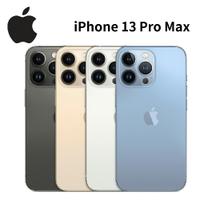 ( 刷指定卡享10%回饋 )Apple iPhone 13 Pro Max 6.7吋 (128G/256G/512G/1TB) 智慧型手機