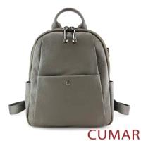 【CUMAR】極簡休閒軟質真皮後背包(灰色)