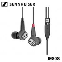 志達電子 IE80S 德國 SENNHEISER 動圈式 可換線 耳道式耳機 (宙宣公司貨)