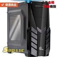 Intel i9 9900K【 曜越 Litepower LT 400CNT(40 0D1 HDD 電腦主機 電競主機