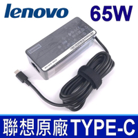 聯想 LENOVO 65W TYPE-C 原廠變壓器 20V 3.25A TYPE-C USB-C T470 T470s T480 T480s T570 T580 T580s P51s ThinkPad 13 Chomebook X1 Tablet Yoga Carbon X1c-5th yoga 370 720-12ik 充電器 電源線 充電線 65W USB-C 電源線