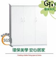 【綠家居】森活 環保3.2尺塑鋼三門鞋櫃/玄關櫃(八色可選)
