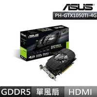 【ASUS 華碩】PH-GTX1050TI-4G顯示卡+McAfee AntiVirua 防毒(序號卡1台1年版)