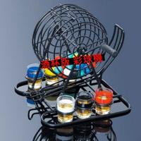 賓果 彩球機 酒杯版(送6酒杯) 彩色球 BINGO 搖獎機 賓果搖獎機 樂透機 大富翁【塔克】
