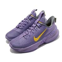 【NIKE 耐吉】籃球鞋 Ambassador XIII 運動 男鞋 氣墊 避震 包覆 明星款 球鞋 穿搭 紫 黃(CQ9329-500)