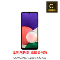 SAMSUNG Galaxy A22 64G 5G  空機  【吉盈數位商城】歡迎詢問免卡分期