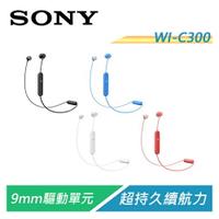 SONY WI-C300 藍牙耳塞式耳機【Sound Amazing】