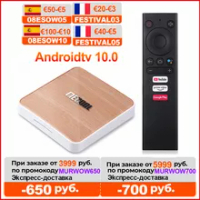Global 4GB 64GB Mecool KM6 deluxe edition TV Box Android 10 Amlogic S905X4 Google Certified Support Wifi 6 1000M BT Media Player