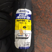 米其林輪胎MOTOGP賽道胎 小阿魯前輪90/80-17 100/80-17