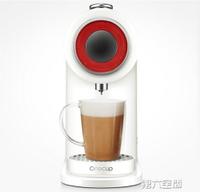 咖啡機 全自動膠囊咖啡機豆漿機奶茶機Vespa機車款 第六空間 MKS 母親節禮物