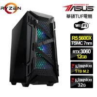 【華碩平台】R5六核{永凍雷神II}RTX3060獨顯電玩機(R5-5600X/32G/1TB_SSD/RTX3060-12G)