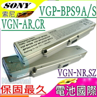 SONY 電池-索尼 VGP-BPS9,VGN-AR41M,VGN-AR47G,VGN-AR49G,VGN-AR520,VGN-AR48,VGN-AR53,VGN-AR73,VGN-AR83,VGN-CR290EB,VGN-CR290EBL/C,VGN-CR290EBP/C,VGN-CR290EBR/C,VGN-CR290EAL,VGN-CR290EAN,VGN-CR290EAP,VGN-CR290EAR,VGN-CR290EAW,VGN-CR307,VGN-CR309,VGN-CR310