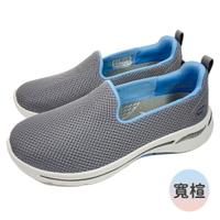 SKECHERS 女鞋ARCH FIT 寬楦健走鞋 足底筋膜炎舒緩 足弓124401WGYBL灰藍【陽光樂活】(C9)