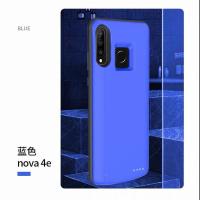 【免運-行動電源】華為nova5i pro背夾電池nova6se充電寶nova4手機殼5Z軟包邊5T無線