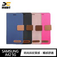 【XMART】SAMSUNG Galaxy A42 5G 斜紋休閒皮套