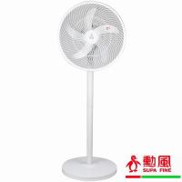 【SUPA勳風】14吋 無段速極能DC直流電風扇 台灣製造/免插電也能吹(HF-B21U)
