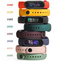 新款現貨 適用于小米手環5表帶 智能運動mi band 5硅膠替換帶小米手環6腕帶