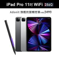 抗菌旗艦觸控筆組【Apple 蘋果】2021 iPad Pro 11吋 第3代 平板電腦(WiFi/256G)