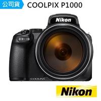 【Nikon 尼康】COOLPIX P1000(國祥公司貨)