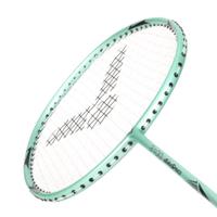 VICTOR 穿線拍(羽毛球 羽球拍 訓練 勝利「ARS-3100-4U」≡排汗專家≡
