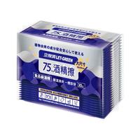 LET-GREEN 立得清 75%酒精擦單片(30入/包)【小三美日】◢DS000284