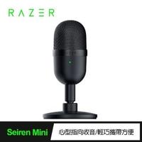 【Razer 雷蛇】Seiren Mini 魔音海妖 USB麥克風(黑色/RZ19-03450100-R3M1)