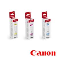 【Canon】GI-71C、M、Y 原廠彩色墨水匣(藍、紅、黃 / 適用G1020/G2020/G3020)