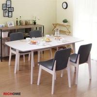 【RICHOME】安妮塔150CM可延伸194CM餐桌椅組-一桌四椅(2色)