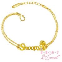【2sweet 甜蜜約定】SNOPPY史努比純金手鍊約重1.54錢(SNOPPY史努比純金金飾)