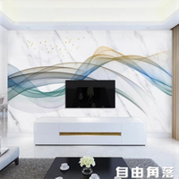 8d立體電視背景墻壁紙家用現代簡約客廳沙發5d裝飾壁畫3d影視墻布 自由角落