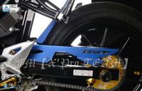 【LFM】DMV 小阿魯 GSX-R150 GSX-S150 鏈條上飾蓋 後土除 GSXR150 GSXS150 鏈條蓋
