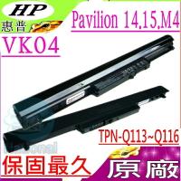 HP 電池(原廠)-惠普 242G1,Pavilion,TPN-Q114,TPN-Q115,TPN-Q116,TPN-Q113,14-B023TX,14-B031TX,14-B025AU,VK04,Pavilion 4 5 14,15T,15Z,Sleekbook 15,242 G1,HSTNN-UB4D,4ICR19/65,HSTNN-YB4M,694864-851