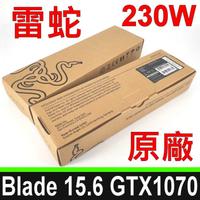 雷蛇 RAZER 原廠 230W Blade 15.6 GTX 1070 RC30-024801 變壓器 電源線 充電線