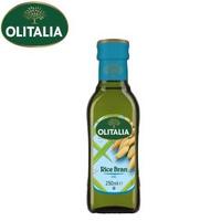 【Olitalia 奧利塔】玄米油(250ml/瓶)