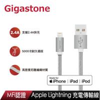 【Gigastone 立達國際】鋁合金Apple Lightning 1.5M編織充電傳輸線GC-3800S(MFi認證支援iPhone 12/11充電)