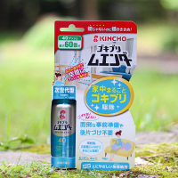 kincho日本金鳥蟑螂噴霧室內滅蟑螂神器家用殺蟲劑噴霧劑殺蟲藥 NQMl