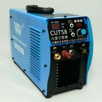 上好 離子切割機 內置空壓機 CUT58 可用發電機