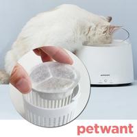 【PETWANT】渦流循環寵物活水機-濾心 W2-2(濾心賣場)