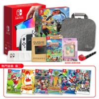 【Nintendo 任天堂】Switch OLED白色主機+《健身環+包+胡鬧廚房+遊戲x2+充電座+貼》
