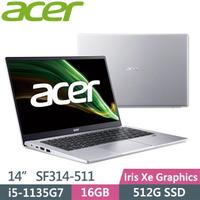 朱朱電腦ACER Swift 3 SF314-511-545L 銀 14吋輕薄筆電