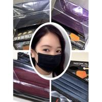 『合法藥商』台灣巧護士 淨新成人醫療口罩 台灣製造 MD雙鋼印 50入/盒 (現貨 快速出貨)